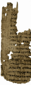 Jesus is Lord Papyrus 27 from Romans