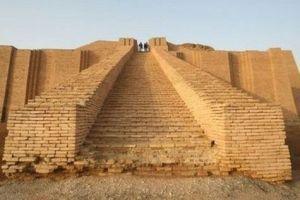 ancient city of Ur